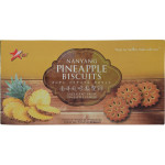 BH Nanyang Pineapple Biscuits 200g / 南洋风味凤梨饼 200克