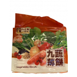 Yummy House Vegetables Biscuits 280g / 美味栈蔬菜薄饼 280g