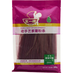 Purple Sweet Potato Vermicelli 2.2mm
