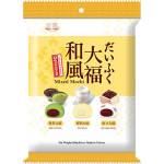 Royal Family Mixed Mochi 250g / 皇族和风大福 250克