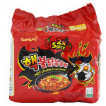 Samyang (2x as Spicy) Hot Chicken Ramen 5x140g / 三养 双倍辣火鸡面 5x140克