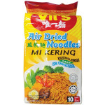 Vit's Air Dried Noodle 400g 唯一炒面