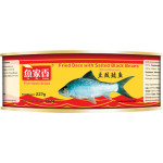 Yu Jia Xiang Fried Dace With Salted Black Beans 227g  / 鱼家香豆豉鲮鱼 227克
