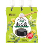 Yummy House Guiling Gao With Nata De Coco Herbal Jelly / 美味栈 唧唧龟苓膏(椰果)