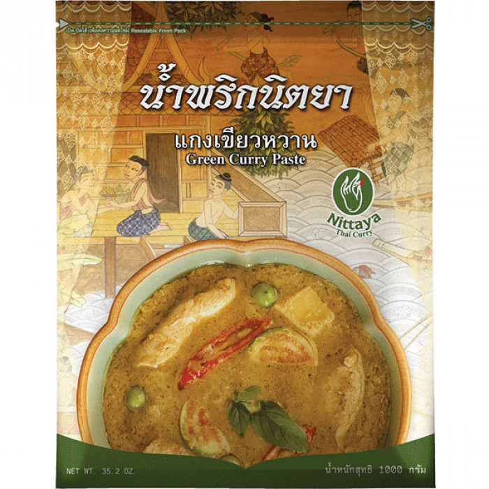 泰国绿咖喱酱 1kg / Nittaya Green Curry Paste 1kg