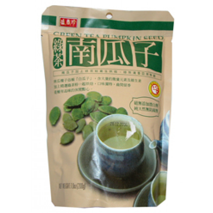 绿茶南瓜子 130g / SHJ Green Tea Pumpkin Seed 130g