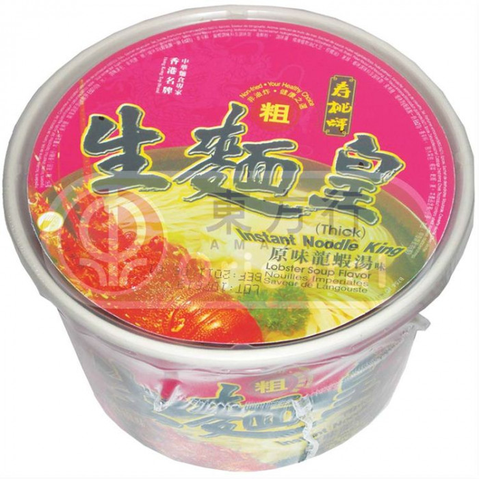 生麵皇原味龍蝦湯面(粗) 82g / SSF Noodle King Lobster Thick 82g (Bowl)