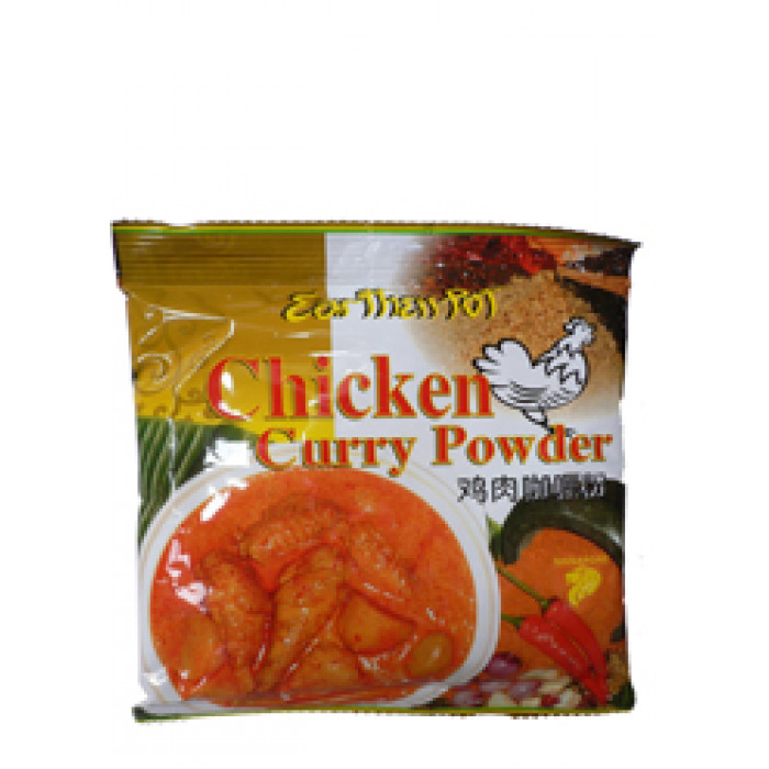 咖喱鸡肉粉 100g / Earthern Pot Chicken Curry Powder 100g