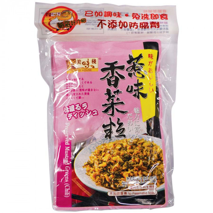 美味棧惹味香菜粒 3x70g / Yummy House Preserved Mustard Greens (Chilli) 3x70g