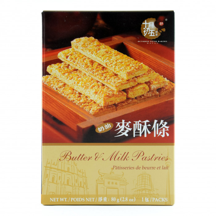 十月初五麦酥条 80g / October Fifth Butter & Milk Pastries 80g