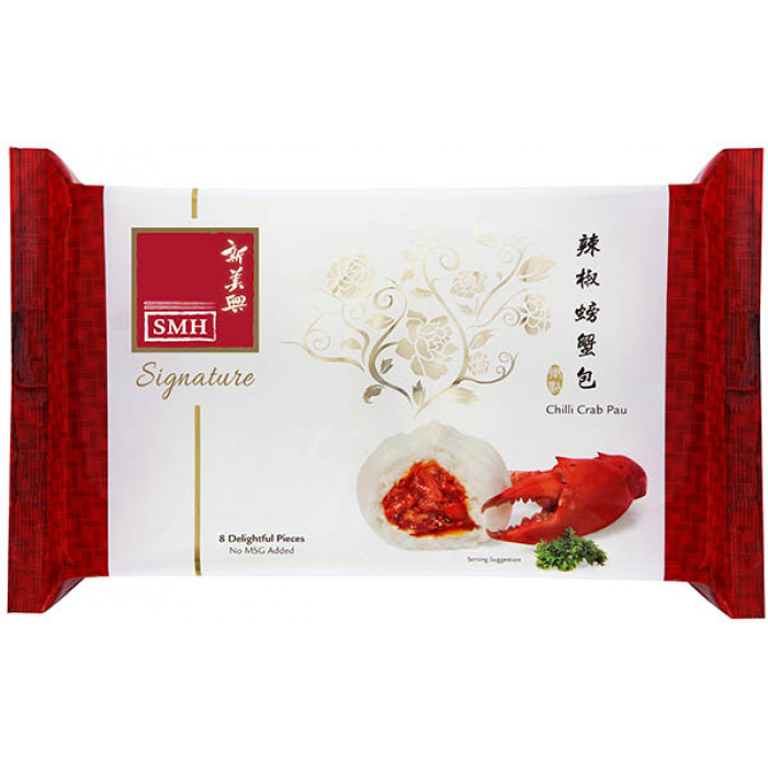 冻辣椒螃蚧包 240g / SMH Chilli Crab Pau 8pcs 240g