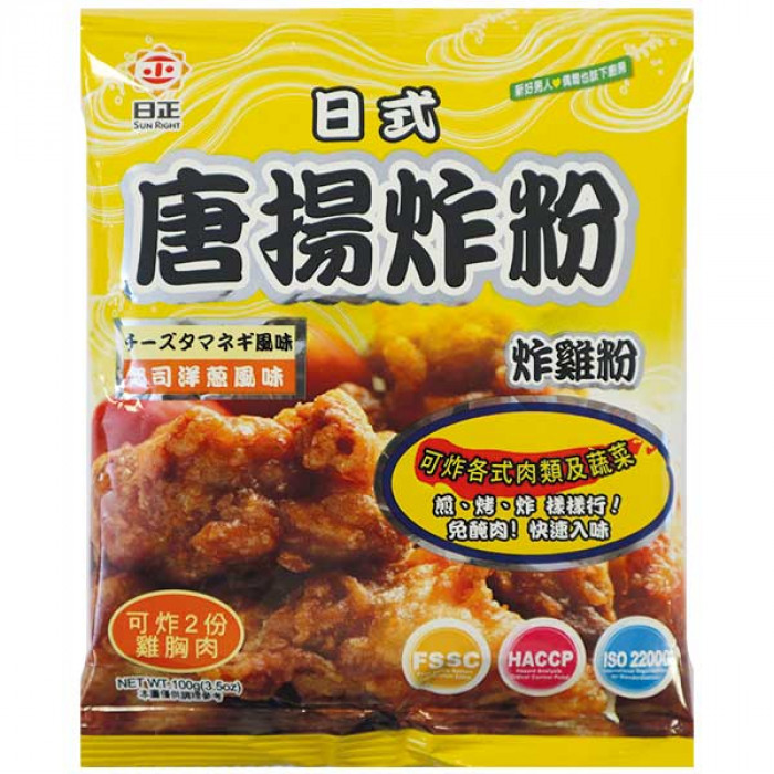 日正日式唐扬炸粉 100g / Sun Right Cheese onion Flavoured Fried Chicken Powder 100g