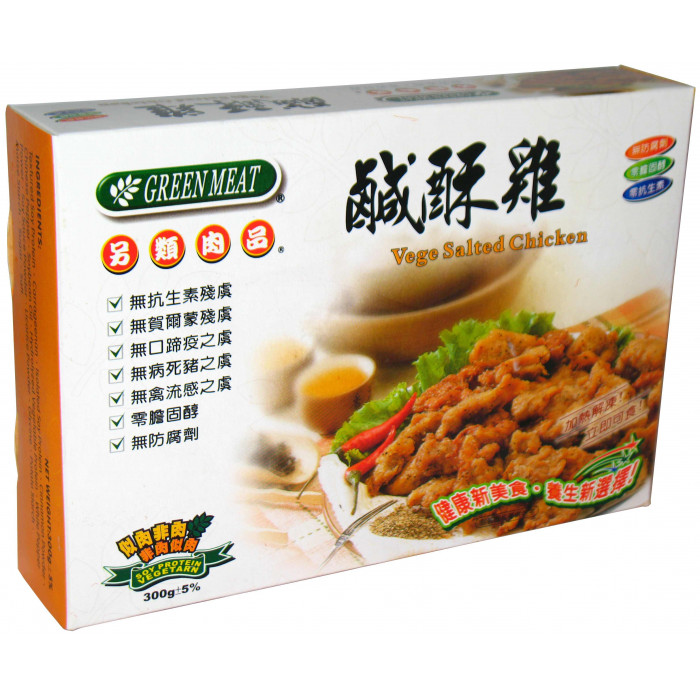 万里香 素盐酥鸡 300克 / MLS Frozen Veg. Salted Chicken 300g