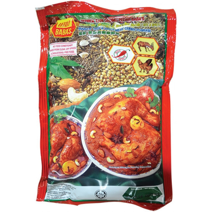 肉香辣咖喱粉 125g / Babas Hot & Spice Meat Curry  Powder 125g