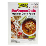 咖喱酱 50g / Lobo Curry Paste Masman 50g