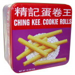 香港精记蛋卷王 454g / Ching Kee Cookie Rolls 454g