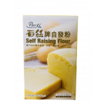 百丝牌自发粉 400g / Pearl`s Self Raising Flour 400g