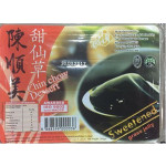 陈顺美甜仙草 / Tan Soon Mui Chin Chow Grass Jelly Dessert 300g
