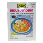 炒飯粉 25g / Lobo Mix Oriental Fried Rice 25g