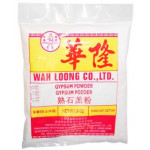 华隆 熟石膏粉 227克 / Wah Loong Gypsum Powder 100% 227g