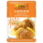 李锦记柠檬鸡酱 80克 / Lee Kum Kee Sauce For Lemon Chicken 80G