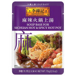 李錦記麻辣火鍋上湯 70g / Lee Kum Kee Sichuan Hot Soup Base For Hot Pot 70g