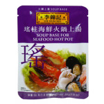 李錦記瑤柱海鮮火鍋上湯 50g / Lee Kum Kee Seafood Soup Base For Hot Pot 50g
