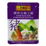 李錦記豬骨火鍋上湯 50g / Lee Kum Kee Pork Bone Soup Base for Hot Pot 50g