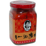 老干妈红油腐乳260克 / Old Mother Red Oil Bean Curd 260g