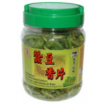 萬里香蠶豆香片(哇沙米) 300gr / MLS Roasted Broad Bean (wasabi) 300gr