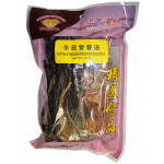 金钻石冬菇营养汤 120g / Golden Diamond Nutritious Vegetable & Mushroom Soup Stock 120g