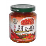 万里香 蒜蓉朝天椒 240克 / MLS Pickled Chill With Garlic 240G
