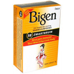 美源染发剂 (棕黑色) 6g / Bigen Permanent Powder Hair Colour Nr. 58 Black Brown 6g