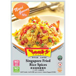 新加坡炒饭香料 32g / Seah's Singapore Fried Rice Spices 32g