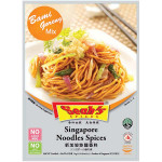 新加坡面条香料 32g / Seah's Singapore Noodles Spices 32g