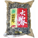 Mountains Dried Black Fungus