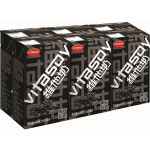 維他黑豆奶 Vita Black Soy Drink 6x250ml
