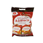 Nice Choice Pepper Crackers 200g 九福五香胡椒饼
