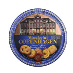 Jacobsens Bakery Danish Butter Cookies 454g