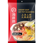 海底捞上汤三鲜汤底 200g / Lao Pai Hot Pot Seasoning Shrimp Flavor 200g
