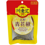 川老汇去籽青花椒 / Chuan Lao Hui Dried Sichuan Green Pepper 50g