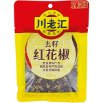 Chuan Lao Hui Dried Sichuan Red Pepper 50g