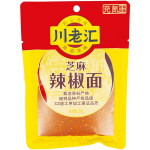 川老汇芝麻辣椒面 100g / Chuan Lao Hui Chilli Powder With Sesame 100g