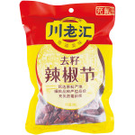 Chuan Lao Hui Dried Chilli Piece 川老汇去籽辣椒节 100g