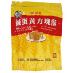 庄家 咸蛋黄方块酥 110克 / Zhuangjia Square Cookies Salted Duck Egg Yolk Flav. 110G