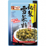 美味栈 秘制雪菜粒 3x70克 / Yummy House Pickled Potherb Mustard 3x70g