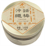 冲绳话梅 / 100gKai Fat Okinawa Style Prune(with sugar and sweetener) 100g