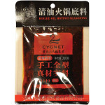 重庆小天鹅清油火锅底料200g  / CYGNET boiled oil Hotpot Seasoning