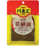 川老汇 去籽花椒面 30克 / Chuan Lao Hui Sichuan Pepper Powder 30g