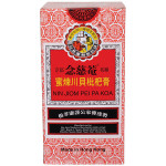 念慈庵琵琶膏 300ml / Nin Jiom Pei Pa Koa 300ml Nr.1
